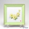 Okura Art China 'Amur Adonis' Yellow 260S/E131 Square Plate 26x26cm