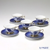 Okura Art China MIYABI of Princess, Cup and Saucer set of Five