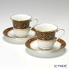 Noritake 'Xavier Gold' P59589/4819 Coffee Cup & Saucer 210ml (set of 2)