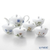 Noritake, Satsuma road WY1011/1654-15 Cursor out tea set 5
