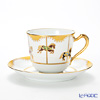 Okura Art China Carousel works Coffee Cup & Saucer 57C/1901