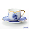 Okura Art China improvising poets series Port of Naples and Sun Demitasse Cup & Saucer 12C/E184-3 spray 90 ml