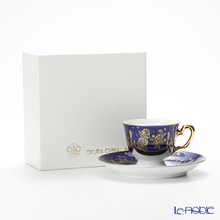 Okura Art China 'The Improvisatore - Carnival of Venice' Royal Blue & Gold 62C/E164-6 Demitasse Coffee Cup & Saucer 80ml
