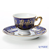 Okura Art China improvising poets series Venice Carnival 70 ml demitasse Cup & Saucer 62c/e164-6