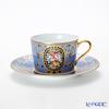 ノリタケ オマージュコレクションカプチーノ碗皿(青絵花文) T2401/H-765