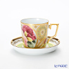 Noritake tribute collection Coffee Cup plate (bright green with rose statement) T2402/H-770