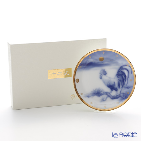 Okura Art China 'Zodiac - Rooster / 2017' Blue & Gold Etching 101H/8106-7 Plate 16.5cm with Plate stand