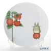 Noritake My Neighbor Totoro Vegetable Collection Plate 27 cm, Tomato VT9930A/1704-2 则武 吉卜力工作室 龙猫/豆豆龙 27cm盘 西红柿