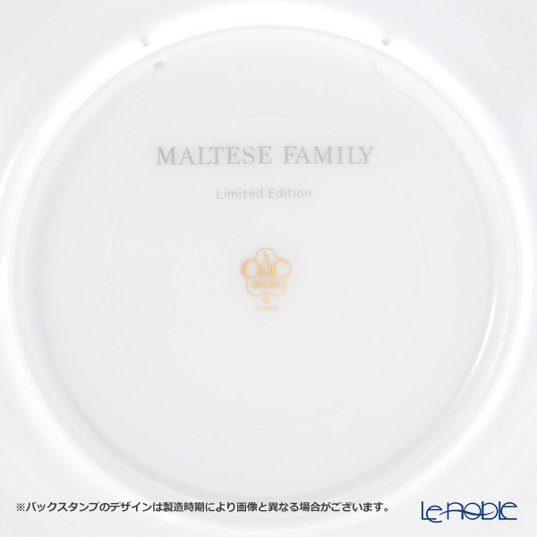 Okura Art China 'Maltese (Dog) - 2018' Blue & White Relief 97H/8791 Christmas Plate 20cm (with plate stand)