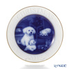 Okura Art China Maltese 97H/8791 Christmas Plate 20cm (with plate stand)