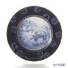 Noritake Zodiac 2019 ST59815/H-584 Boar (Pig) Plate 18cm