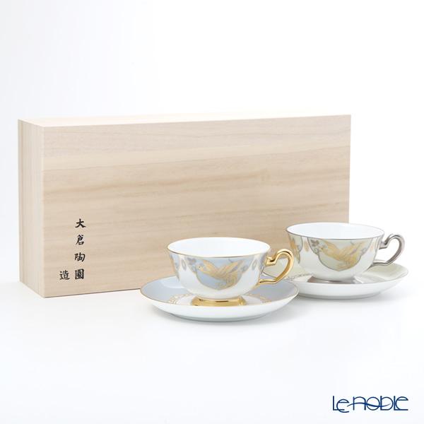 大倉陶園 鳳凰榮白樺文 碗皿ペアセット 6CR/A946-1
