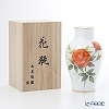 Okura Art China 'Princess Michiko - Orange Rose' 74A/A946-3 Vase H19.5cm