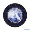 Noritake 'Zodiac - Mouse (Animal)' [2020] ST59815/H-585 Plate 18cm