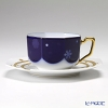 Okura Art China Okura Monthly Cup and Saucer for December - Snow - Cup and Saucer 74C/E041
