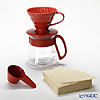 Hario Hot Brew Pour over Brewing Set VDS-3012R Red