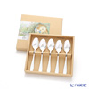 Peter Rabbit PR-0250 plate in the laser Set of 5 teaspoons (Silver finish)