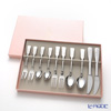 Peter Rabbit 'PR-0453' Silver Dinner / Dessert Spoon, Fork, Knife, Tea Spoon, Cake Fork (set of 10 for 2 persons)
