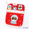 Allstar weavers pot Mitt (Pan inbetween, pot grab) Christmas Snow Globes