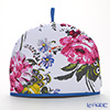 Allstar weavers teacosy Designers Guild AMLA Paris (cotton)