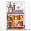 Allstar weavers tea towels (cotton) Halloween spooky House