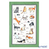 Ulster Weavers 'Madeleine Floyd - Cat' Cotton Tea Towel