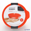 Joseph Joseph 'M-Cuisine' Orange 450064 Microwave Cool Touch Dish 20cm 550ml