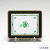 Lady Clare 'Herend - Chinese Bouquet Green (Apponyi)' Coaster 11x9cm
