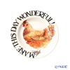Emma Bridgewater / Earthenware 'Rise & Shine - Make This Day Wonderful (Bird)' Plate 16.5cm