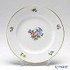 Augarten 'Simple Coloured Floral Bouquets' Binweed Plate 20cm [Schubert shape]