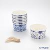 Talking Tables Party Porcelain Blue Picnic Bowls, PPB2-BOWL