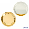 Talking Tables 'Modern Metallic' [Paper] Plate 13cm (set of 8 / 2 patterns)