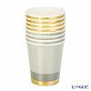 Talking Tables Modern Metallic Paper Cups MET-CUP