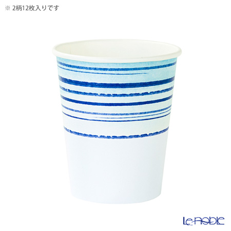 Talking Tables Coastal Paper Cups COAST-CUP