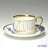 Flux Willow Blues Tea Cup & Saucer - Gold