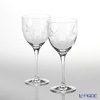 Crystal de noble happy 18 cm pair 18 Cm Palatine