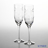 Crystal de noble happy 22 cm Pair frute 22 Cm Pair frute
