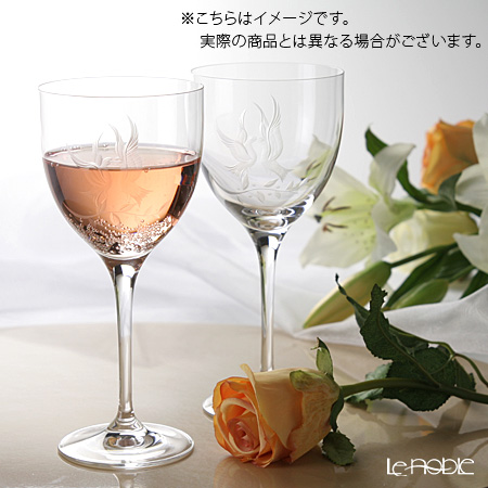 Crystal de Noble 'Museum - Rose' Wine Glass 260ml