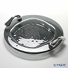 Glassious 'Poem' Fume Black POE-010F Tray / Rimmed Plate with Metal handles 40cm