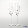 Strass with Swarovski Elements 'Heart in Heart' Champagne Flute 210ml (set of 2)