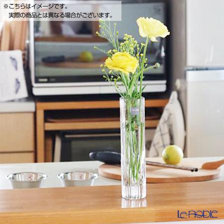 La maison 'Etoile' Vase H20cm