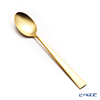 Cutipol 'DUNA' Matte finish Gold Dessert Spoon 18cm