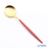 Cutipol 'GOA' Red & Matte finish Gold Table Spoon 21cm