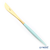 Cutipol 'GOA / MIO' Turquoise Blue & Matte finish Gold Table Knife 22.5cm