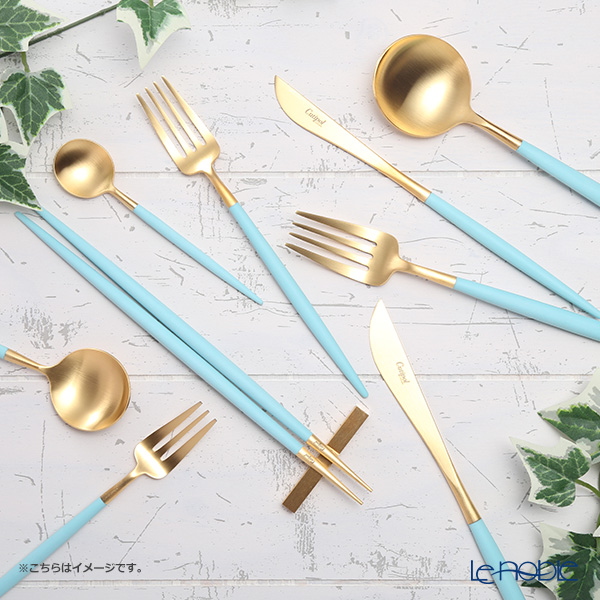 Cutipol 'GOA' Turquoise Blue & Matte finish Gold Table Fork 21.5cm