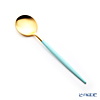Cutipol GOA Turquoise & Matte finish Gold Coffee / Tea Spoon 13 cm