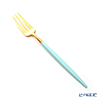 Cutipol GOA Turquoise & Matte finish Gold Pastry Fork 17 cm