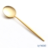 Cutipol 'MOON' Matte finish Gold Table Spoon 20cm