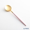 Cutipol Goa Pink Matte Gold Coffee / Tea spoon 39724245