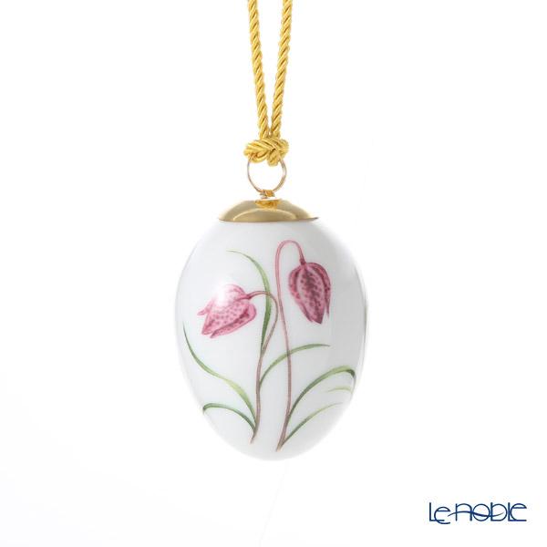 Royal Copenhagen 'Spring Collection' Fritillary 2019 Easter Egg H7cm 1027147